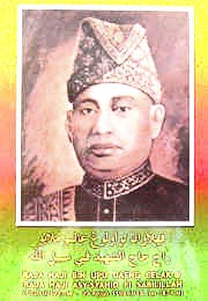 Raja-Haji