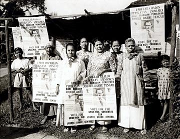 pilihanraya 1955